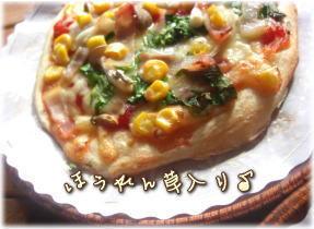 Pizza1_2