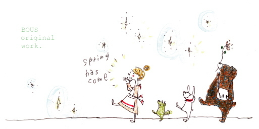 Illustspringhascome4